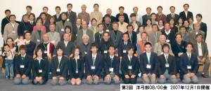 top-pic-20071201